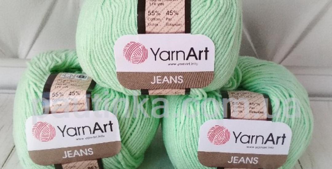 Yarn Art Jeans Джинс Ярнарт мята