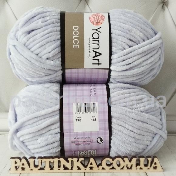 pautinka-priazha (349)