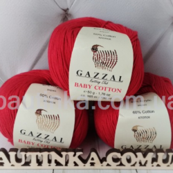 Пряжа Gazzal Baby wool 811 красный (Газзал беби Вул)