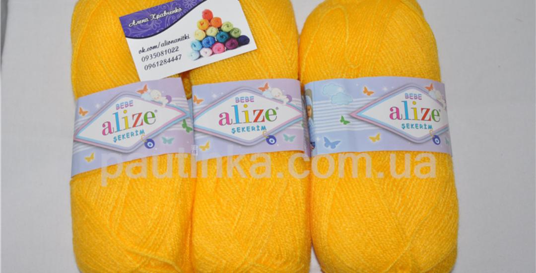 pautinka-priazha (569)