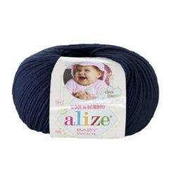 Alize Baby wool (Беби вул Ализе) 58 темно-синий