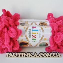 Alize Puffy (Пуффи Ализе) 149 малиновый - упаковка 5 мотков