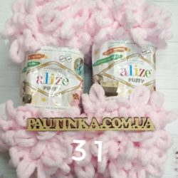 Alize Puffy (Пуффи Ализе) 31 розовый - упаковка 5 мотков