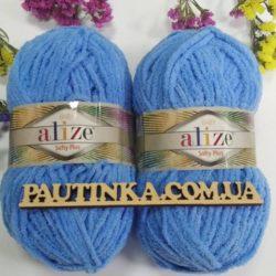 Пряжа Alize Softy Plus (Софти плюс) - 112 голубой