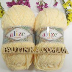 Пряжа Alize Softy Plus (Софти плюс) - 160 крем