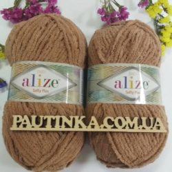 Пряжа Alize Softy Plus (Софти плюс) - 199 шоколад
