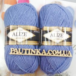 Лана голд (Alize Lana Gold) 40 голубой