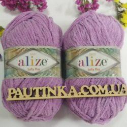 Пряжа Alize Softy Plus (Софти плюс) - 47 багряник