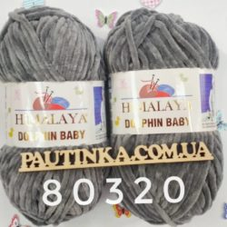 Himalaya Dolphin Baby (Долфин Беби) - 80320 серый темный