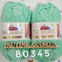 Himalaya Dolphin Baby (Долфин Беби Хималая) - 80345 ментол