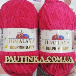 Himalaya Dolphin Baby (Долфин Беби) - 80314