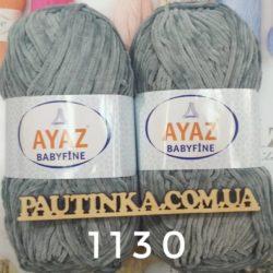 Ayaz Baby fine - 1130 т.серый