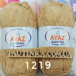Ayaz Baby fine - 1219 беж