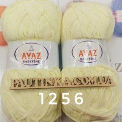 Ayaz Baby fine - 1256 светлый лимон