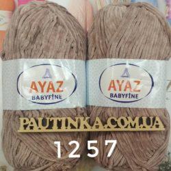 Ayaz Baby fine - 1257 какао
