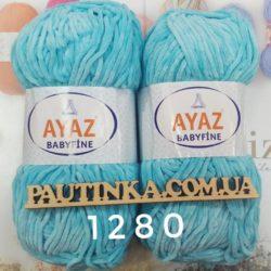 Ayaz Baby fine - 1280 бирюза