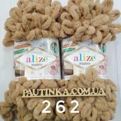 Alize Puffy (Пуффи) 262 беж - упаковка 5 мотков