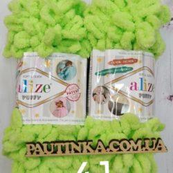 Alize Puffy (Пуффи) 41 ментол - упаковка 5 мотков