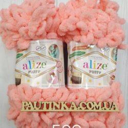 Alize Puffy (Пуффи) 529 - упаковка 5 мотков