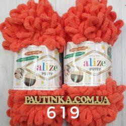 Alize Puffy (Пуффи) 619 яркий коралл - упаковка 5 мотков