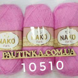Paris Nako Париж Нако 10510 ярко розовый