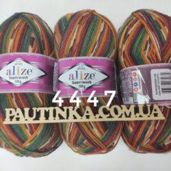 Alize Superwash 100 - 75% шерсть - 25% полиамид - 4447