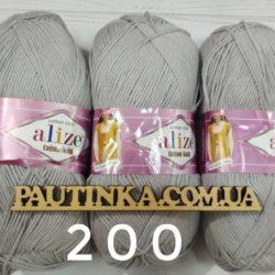 Alize Cotton Gold (Коттон Голд) 200 серый