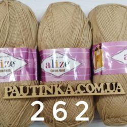 Alize Cotton Gold (Коттон Голд) 262 бежевый