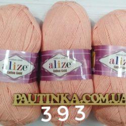 Alize Cotton Gold (Коттон Голд) 393 персик