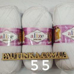 Alize Cotton Gold (Коттон Голд) 55 белый