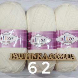 Alize Cotton Gold (Коттон Голд) 62 молочный