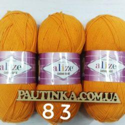 Alize Cotton Gold (Коттон Голд) 83 оранжевый