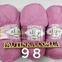 Alize Cotton Gold (Коттон Голд) 98 роза