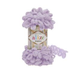 Alize Puffy (Пуффи Ализе) 27 - упаковка 5 мотков