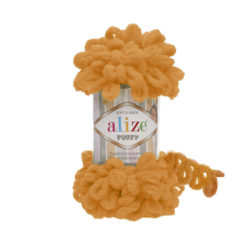 Alize Puffy (Пуффи Ализе) 336 - упаковка 5 мотков