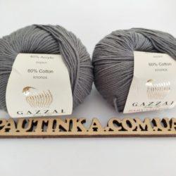 Gazzal Baby Cotton (Газзал беби коттон) 3450 т.серый