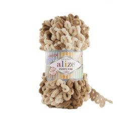 Alize Puffy fine (Пуффи файн Ализе) 6066 - упаковка 5 мотков