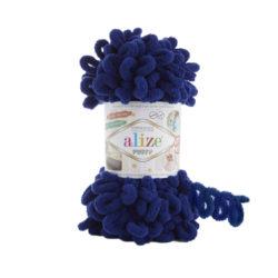 Alize Puffy (Пуффи Ализе) 360 темно синий - упаковка 5 мотков
