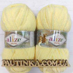Пряжа Alize Softy Plus (Софти плюс) - 13 лимон