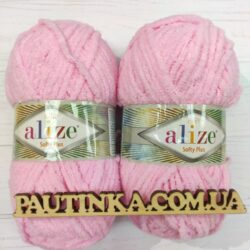 Пряжа Alize Softy Plus (Софти плюс) - 185 розовый