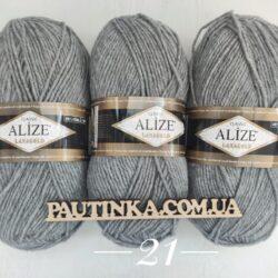 Лана голд (Alize Lana Gold) 21 серый меланж