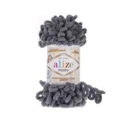 Alize Puffy (Пуффи Ализе) 87 темно-серый
