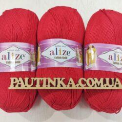 Alize Cotton Gold (Коттон Голд) 56 красный