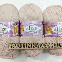 Alize Cotton Gold (Коттон Голд) 458 светлый беж