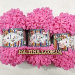 Пуффи файн Ализе 121 - упаковка 5 мотков