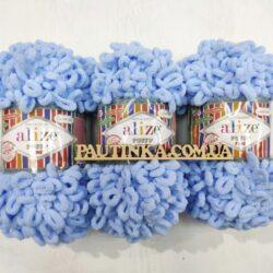 Alize Puffy fine (Пуффи файн Ализе) 218 - упаковка 5 мотков