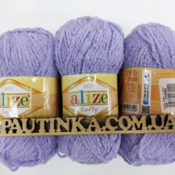 Плюшевая пряжа Softy Alize (Софти Ализе) 146 фиолет