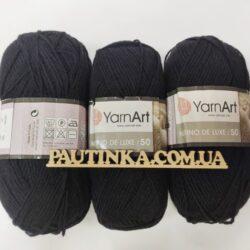 Merino de Luxe 50 - 585 черный