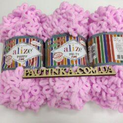 Пуффи файн Ализе - 194 розовый - упаковка 5 мотков