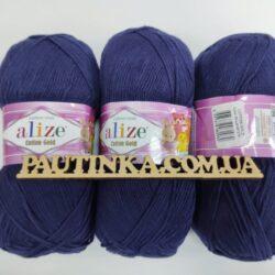 Alize Cotton Gold (Коттон Голд) 58 темно синий
